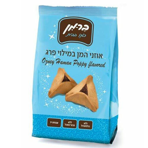 Berman Hamantashen Poppyseed Cookies 175G