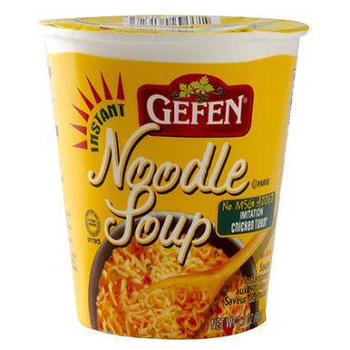 Gefen Noodle Soup Chicken No Msg 70G
