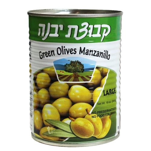 Kvuzat Yavne Green Olives Whole 540G