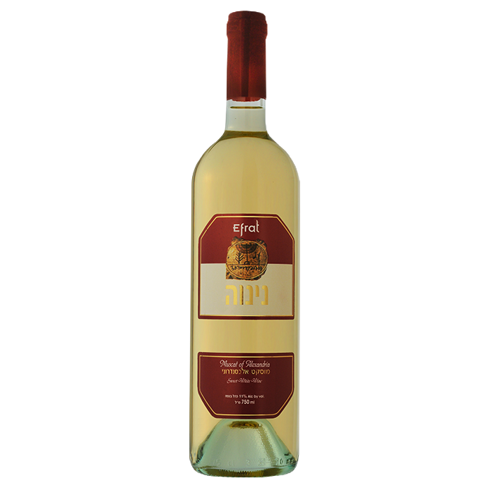 Ninve Muscat Of Alexandria White 750Ml