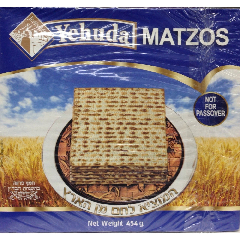 Yehuda Matzos Not for Passover 454G