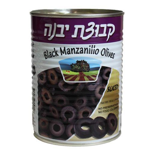 Kvuzat Yavne Black Olives Sliced 540G