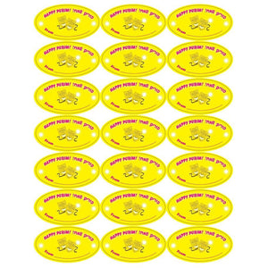 Happy Purim Labels Sheet of 21