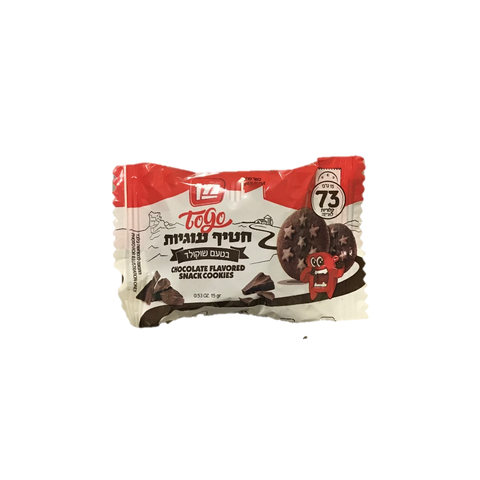 Man Snack Cookie To Go Chocolate - Singles 15g