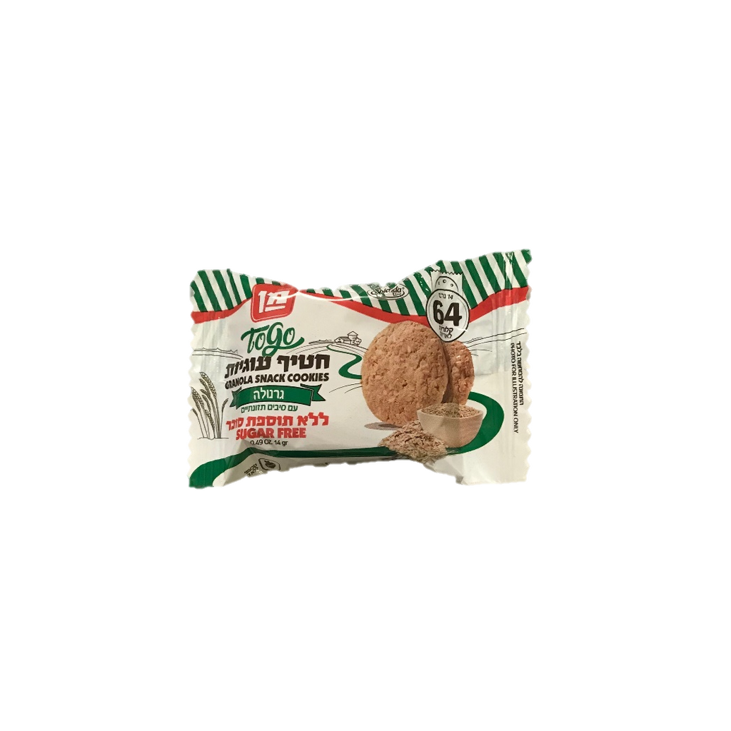 Man Snack Cookie To Go Granola Sugar Free - Singles 15g