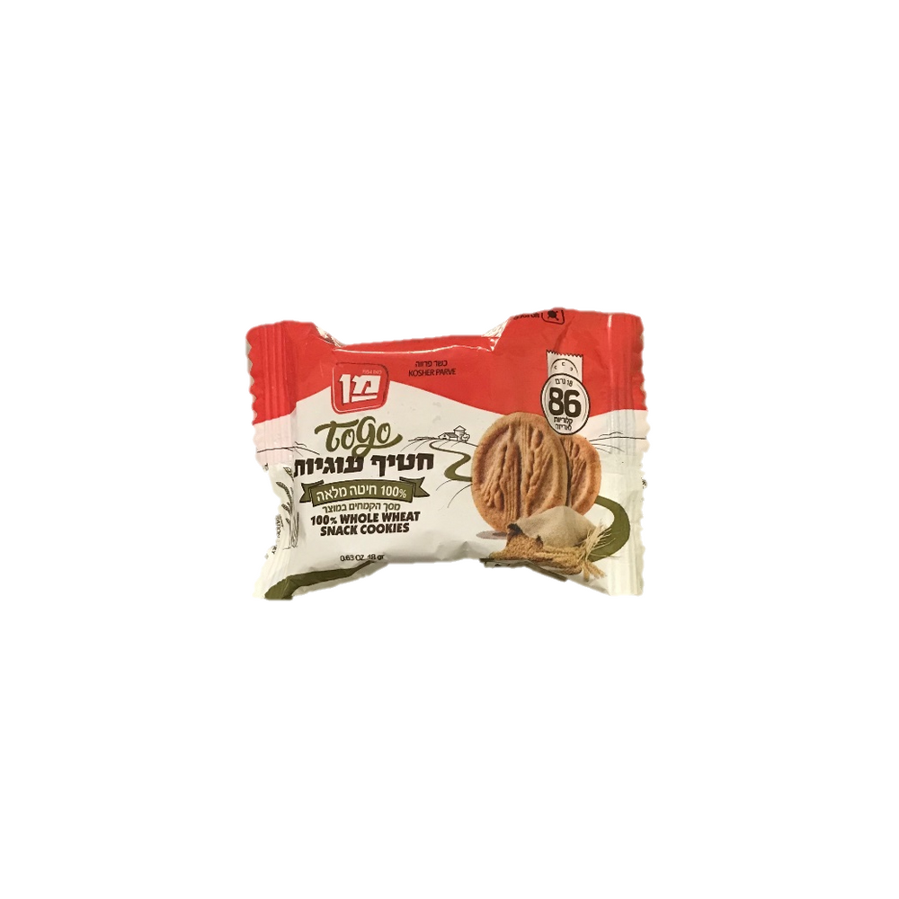 Man Snack Cookie To Go Whole Wheat - Singles 15g