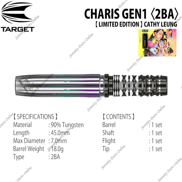 CHARIS GEN1 【LIMITED EDITION】 - CATHY LEUNG 〈2BA〉