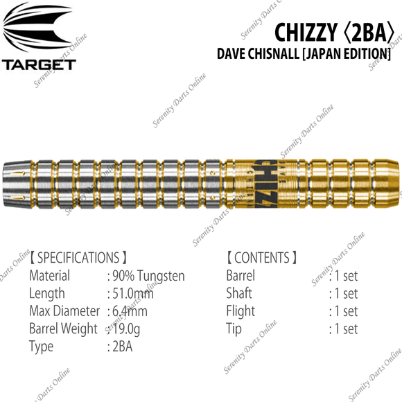 CHIZZY 2BA [JAPAN EDITION] - DAVE CHISNALL 〈2BA〉