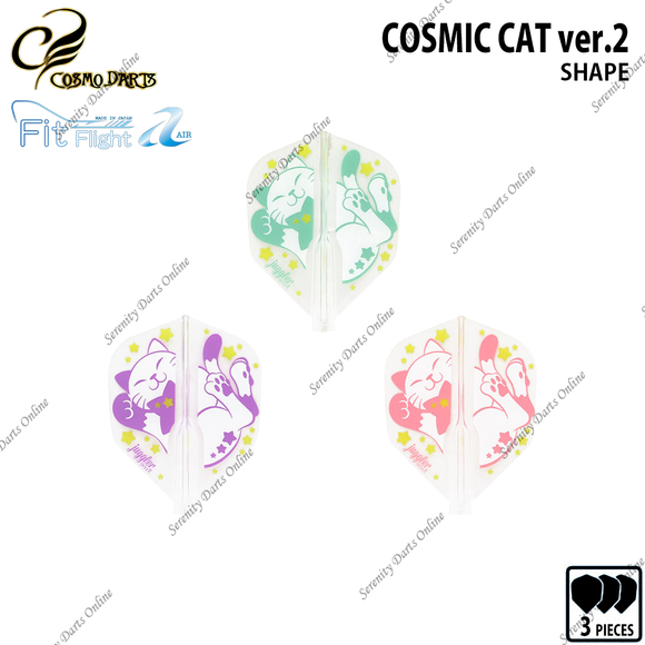 COSMIC CAT ver.2 [FIT FLIGHT AIR SHAPE]
