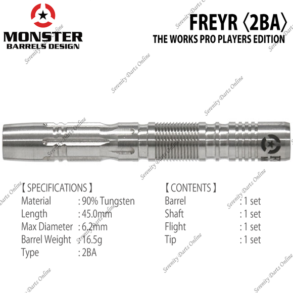 FREYR - THE WORKS PRO PLAYERS EDITION 〈2BA〉