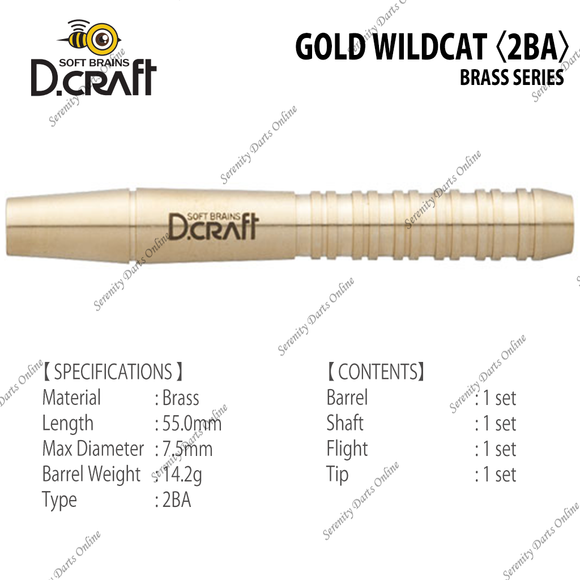 GOLD WILDCAT 〈2BA〉