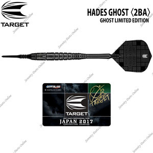 HADES GHOST [GHOST LIMITED EDITION] 〈2BA〉