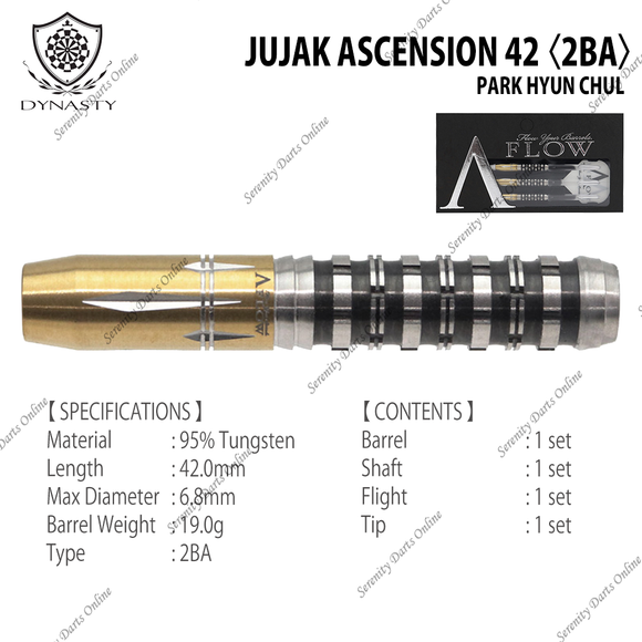 JUJAK ASCENSION 42 - PARK HYUN CHUL 〈2BA〉