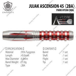 JUJAK ASCENSION 45 - PARK HYUN CHUL 〈2BA〉