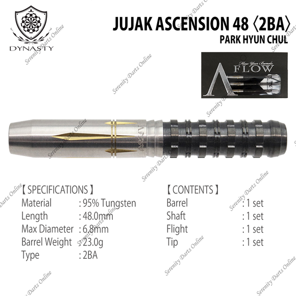 JUJAK ASCENSION 48 - PARK HYUN CHUL 〈2BA〉