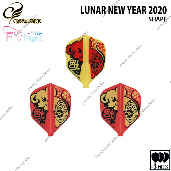 LUNAR NEW YEAR 2020 [FIT FLIGHT SHAPE] • LIMITED EDITION •