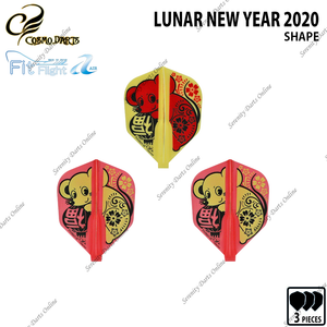 LUNAR NEW YEAR 2020 [FIT FLIGHT AIR SHAPE] • LIMITED EDITION •