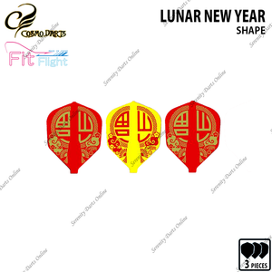 LUNAR NEW YEAR [FIT FLIGHT SHAPE] • LIMITED EDITION •