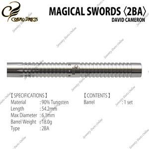 MAGICAL SWORDS - DAVID CAMERON 〈2BA〉