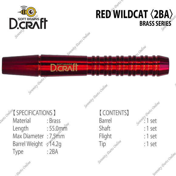 RED WILDCAT 〈2BA〉