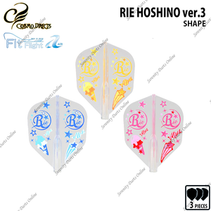 RIE HOSHINO ver.3 [FIT FLIGHT AIR SHAPE CLEAR]