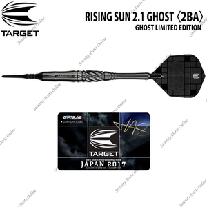 RISING SUN 2.1 GHOST [GHOST LIMITED EDITION] 〈2BA〉