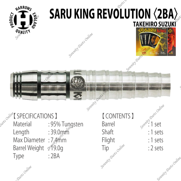 SARU KING REVOLUTION - TAKEHIRO SUZUKI 〈2BA〉