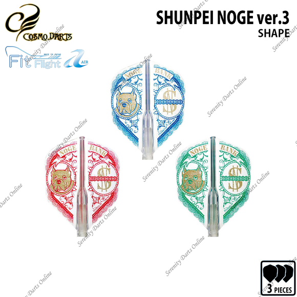 SHUNPEI NOGE ver.3 [FIT FLIGHT AIR SHAPE]