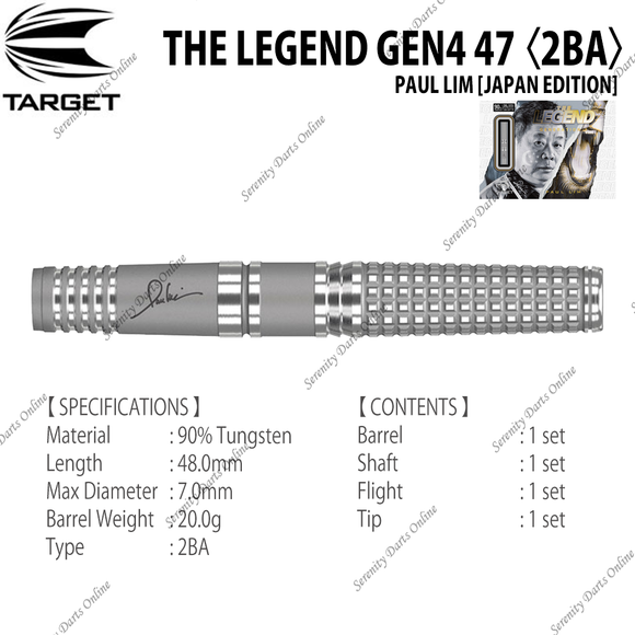 THE LEGEND GEN4 47 - PAUL LIM 〈2BA〉