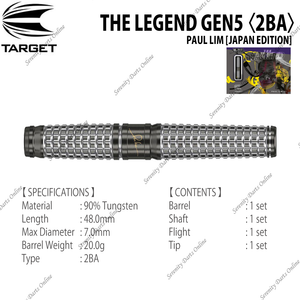 THE LEGEND GEN5 - PAUL LIM 〈2BA〉