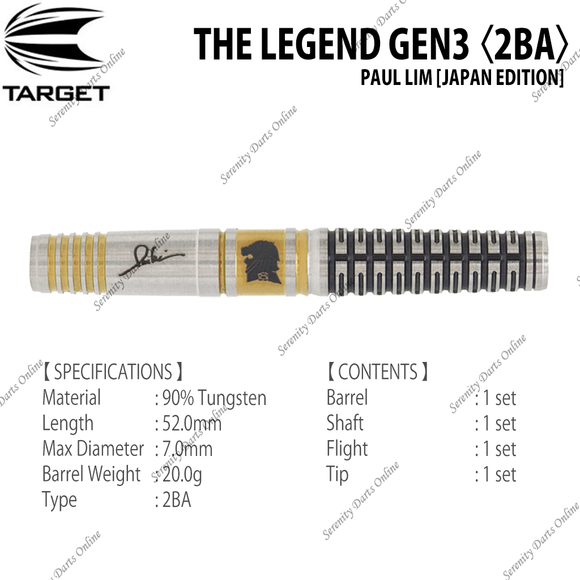 THE LEGEND GEN3 [JAPAN EDITION] - PAUL LIM 〈2BA〉
