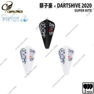 蔡子豪 [FIT FLIGHT AIR SUPER KITE] • 2020 LIMITED EDITION •