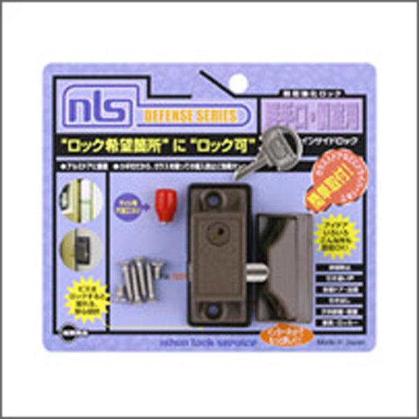 DS-IN-2U_インサイドロック ブロンズ_日本ロックサービス