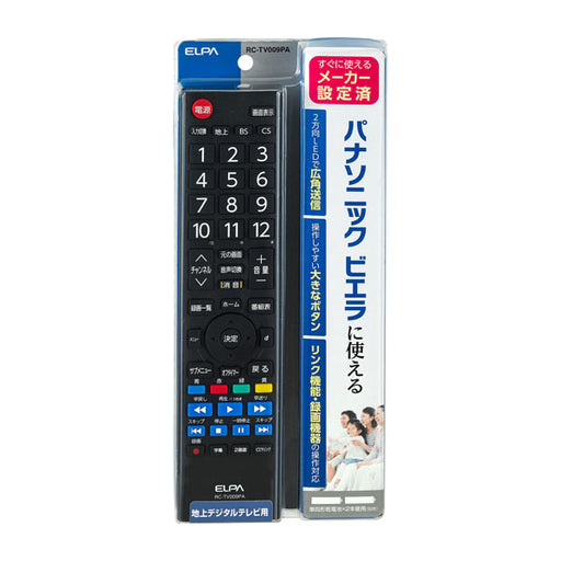 RC-TV009PA テレビリモコン パナソニック