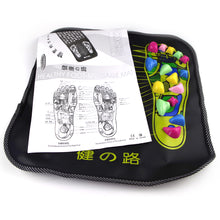 Load image into Gallery viewer, Reflexology Walk Cobblestone Foot Massager - Save and Shop Collections