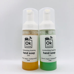 Moisturizing Foaming Hand Soap