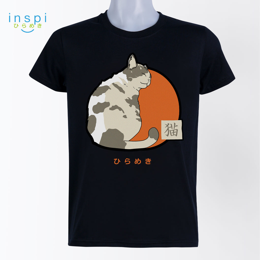 INSPI Tees Sleeping Cat Graphic Tshirt in Black