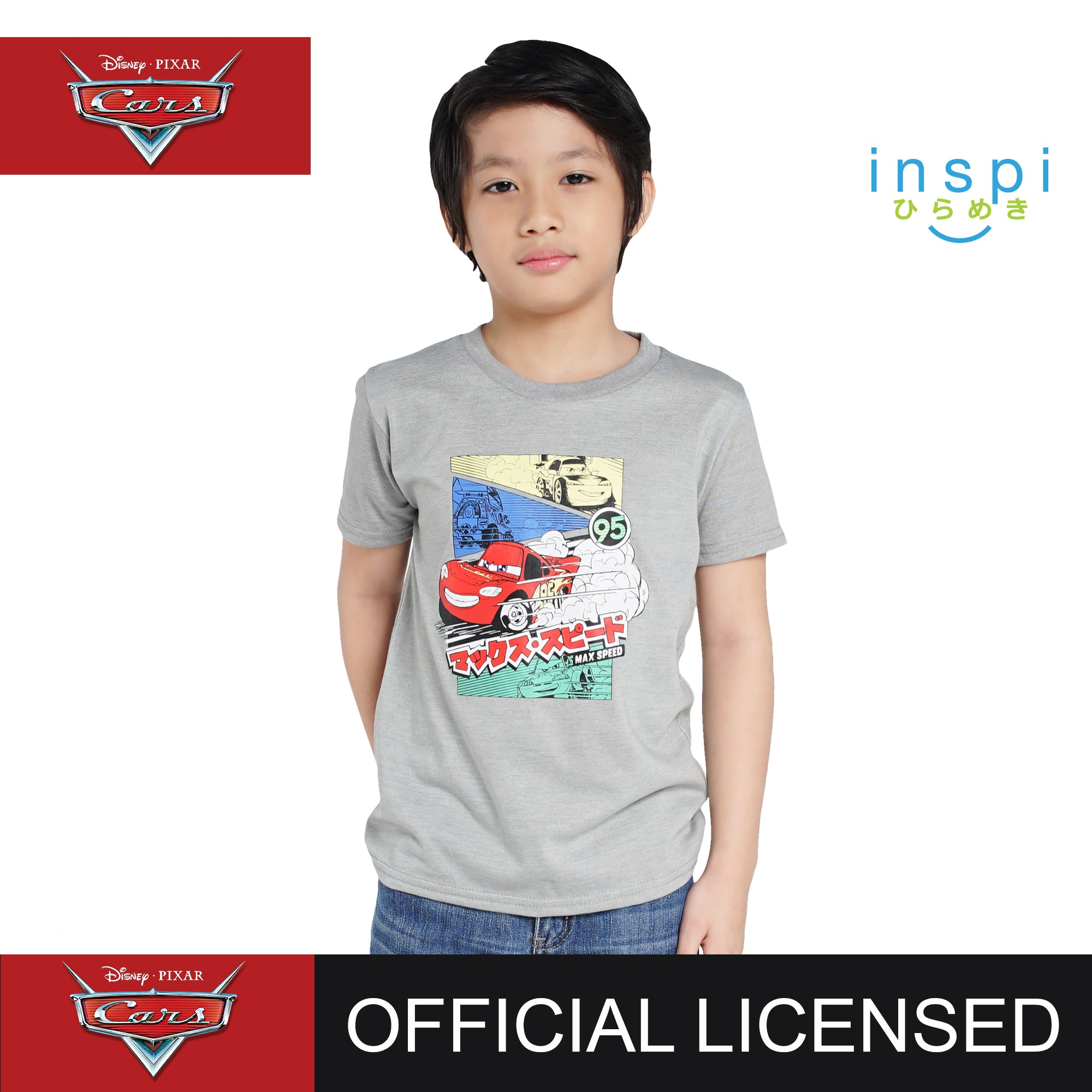 Disney Cars Max Speed Tshirt in Twill Gray for Boys Inspi Shirt
