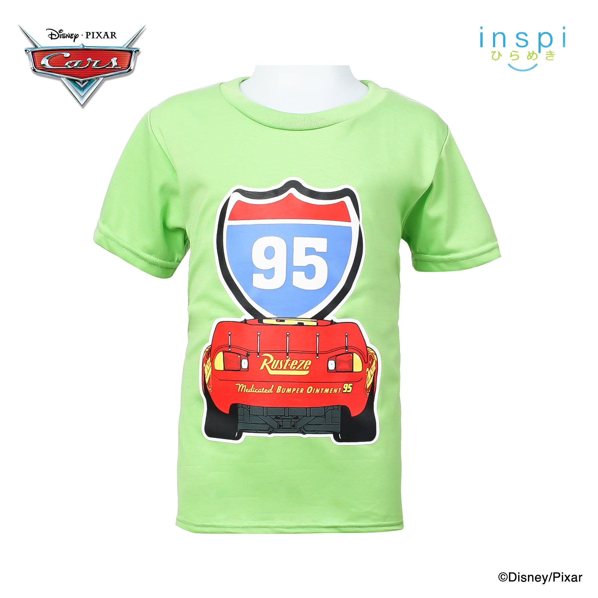 Disney Cars Rusteze 95 Tshirt in Summer Green for Boys Inspi Shirt