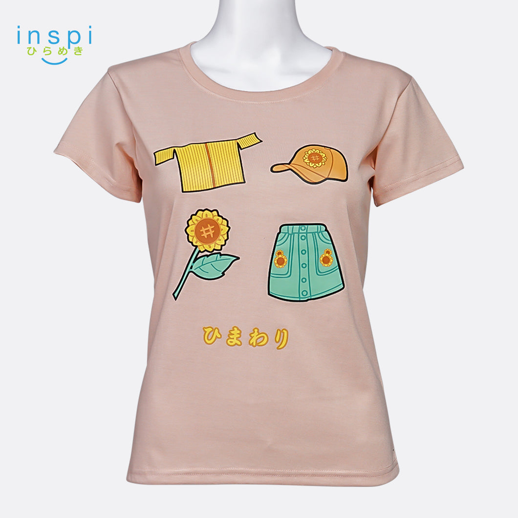 INSPI Tees Ladies Loose Fit Sunflower Love Graphic Tshirt in Light Caramel