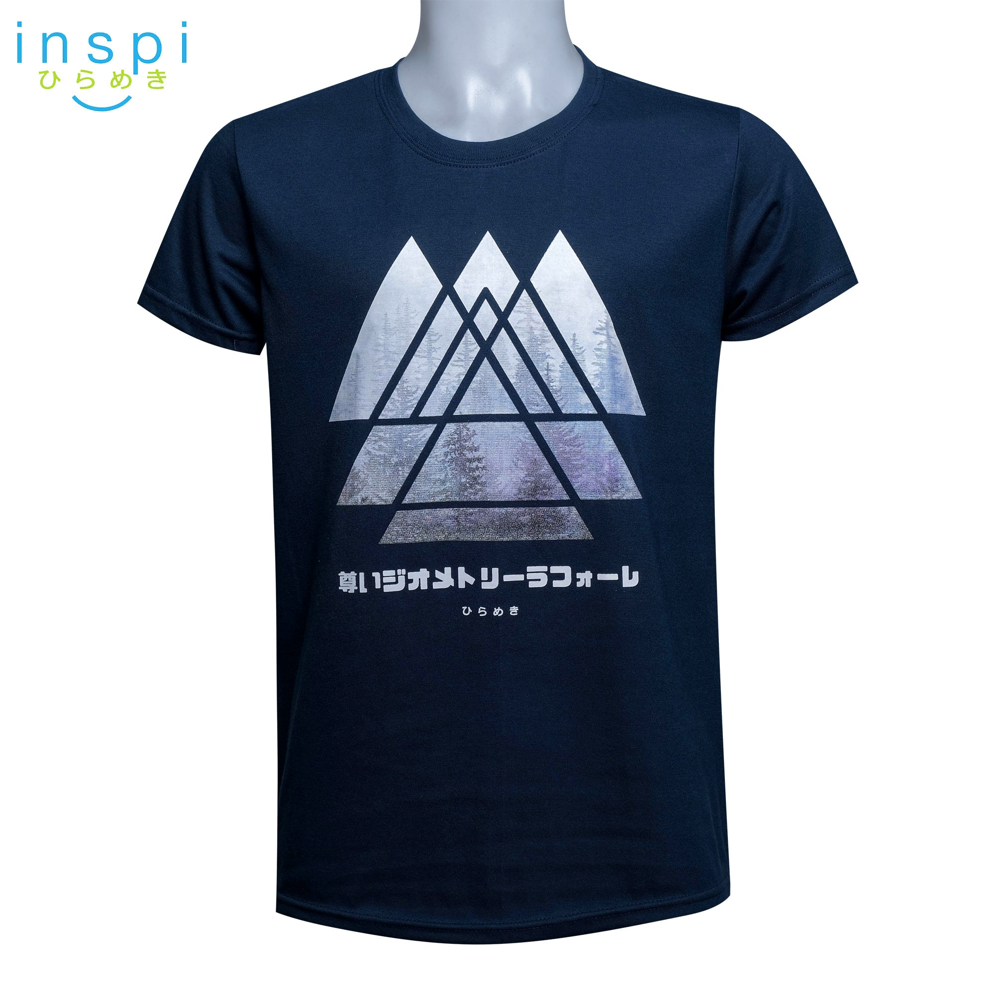 INSPI Tees Sacred Geometry Forest Graphic Tshirt in Navy Blue