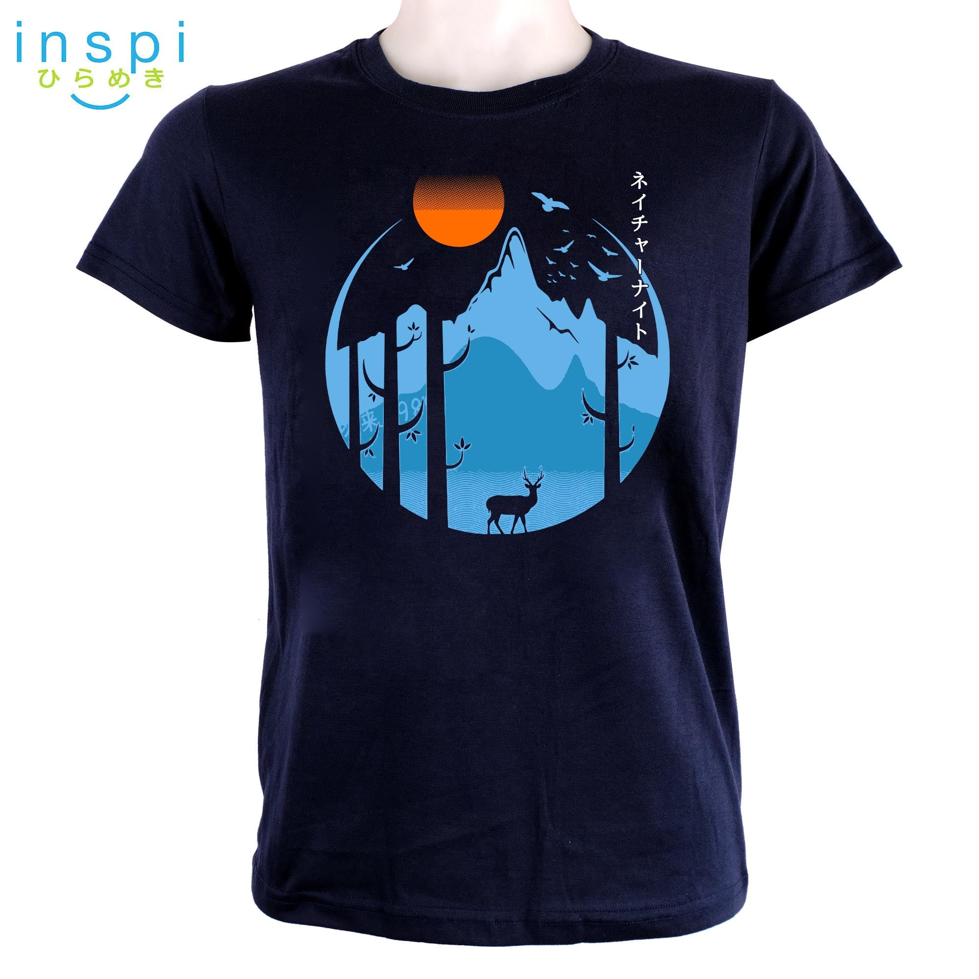 INSPI Tees Nature Evening Graphic Tshirt in Navy Blue