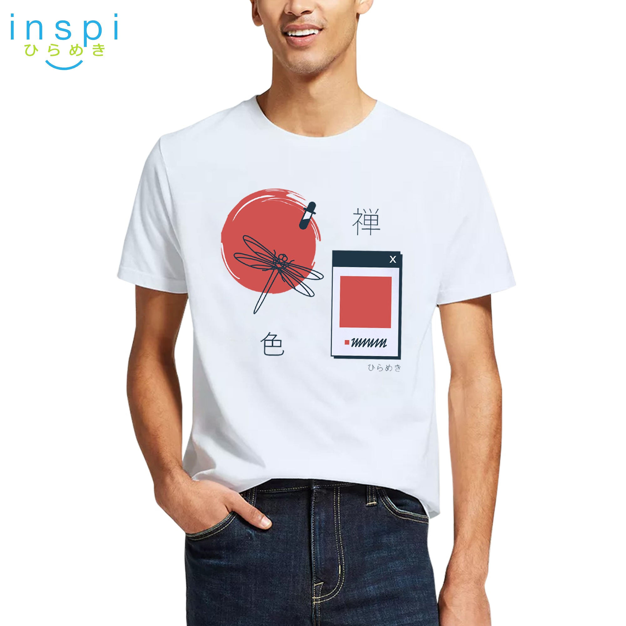 INSPI Tees Zen Color Graphic Tshirt in White