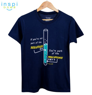 INSPI Tees Precipitate Graphic Tshirt in Navy Blue