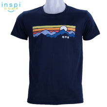 Load image into Gallery viewer, INSPI Tees Horizons Graphic Tshirt in Navy Blue