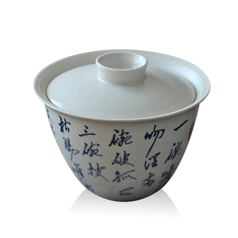 Blue And White Cover Bowl Hand-written Seven Bowls Of Tea Poetry Bowl Grass Ash Glaze Tureen