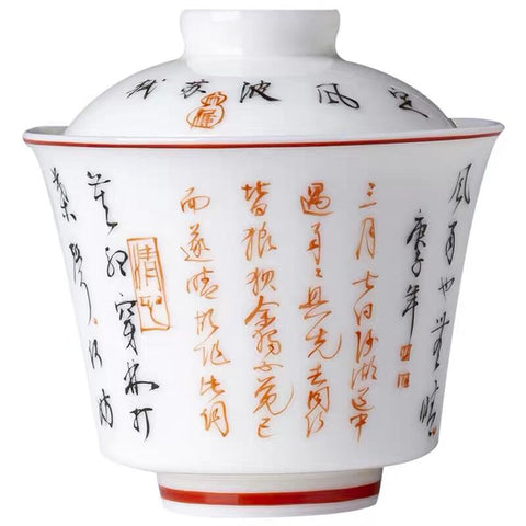 Ceramic Sancai Covered Bowl Handwritten Poems Tureen Pure Hand-painted Ding Kiln White Calligraphy Gaiwan Jingdezhen Handmade Kung Fu Tea Set