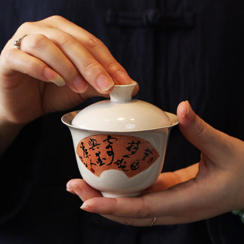 Hand-relief Blue And White Cover Bowl Tea Cup Grass Wood Ash Kungfu Tea Set Smelling Cup Tea Bowl Household Fengcha Bowl