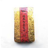 2014 Fuding white tea aged gongmei collection version two pounds old bricks old white tea tea bricks 1000 g