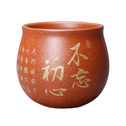 Yixing Zisha Cup Pure Handmade Tea Cup Original Mine Dragon Blood Kung Fu Tea Cup Engraved Master Cup Do not forget the original heart